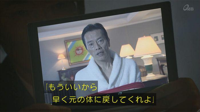 民王SP~新たなる陰謀~のキャプチャ606
