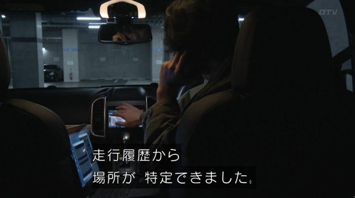 ナオミとカナコ 10話のキャプチャ275