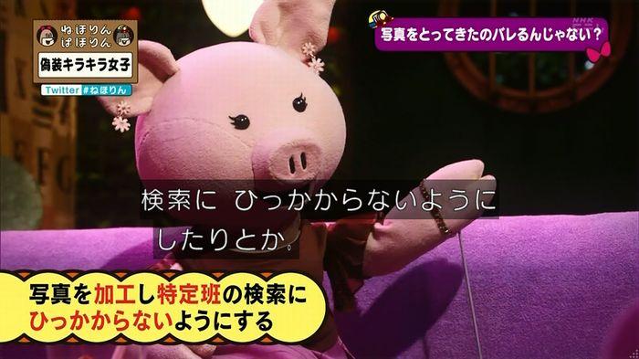 ねほりんぱほりんのキャプ153