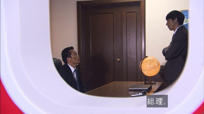 民王SP~新たなる陰謀~のキャプチャ665