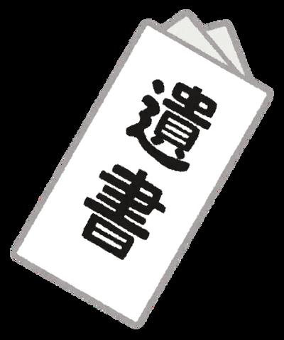 三大松本人志の黒歴史「映画」「動きます」