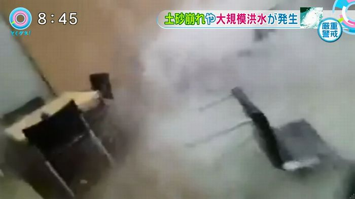 とくダネ!韓国の大学の雨漏りのキャプチャ11