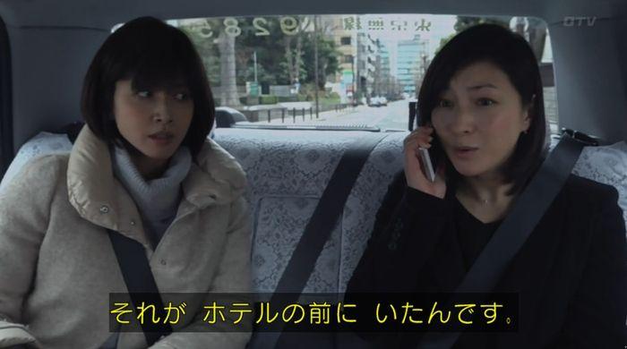 ナオミとカナコ 10話のキャプチャ267