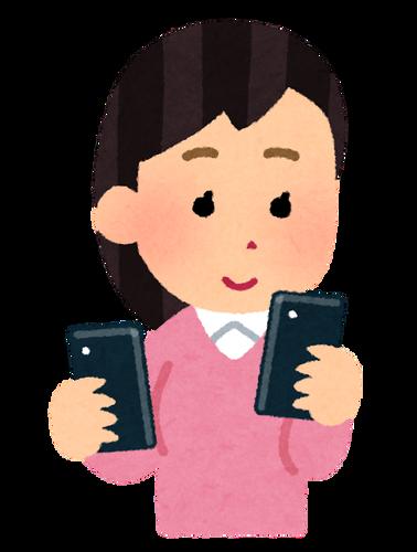 【朗報】iPhoneのバッテリー交換が980円税抜