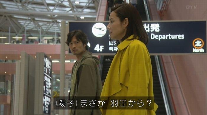 ナオミとカナコ 10話のキャプチャ330