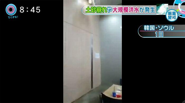 とくダネ!韓国の大学の雨漏りのキャプチャ3