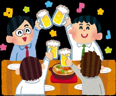 【悲報】大人の男同士の遊び、「飲みに行く」しかない兜