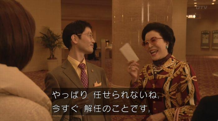 ナオミとカナコ 10話のキャプチャ151