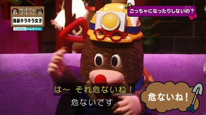 ねほりんぱほりんのキャプ377