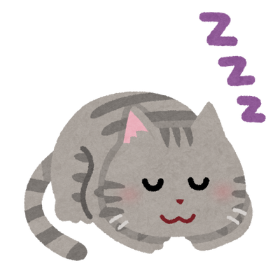 猫「一日の睡眠時間18時間です」←こいつらやる気あんの?