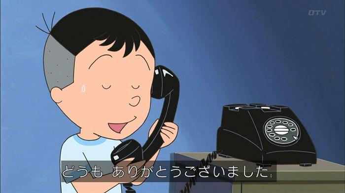 サザエさん「階段より怖い電話」のキャプ37