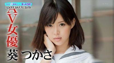 130804_tsukasa-aoi_02