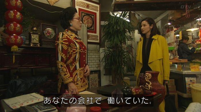 ナオミとカナコ 10話のキャプチャ222
