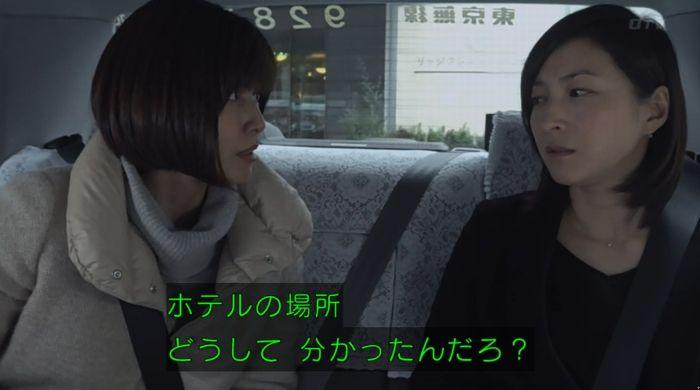 ナオミとカナコ 10話のキャプチャ263