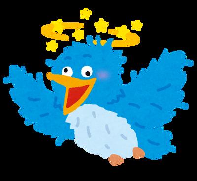 【悲報】渋谷で鳥がバタバタと倒れている画像がTwitterで話題に。始まったな……