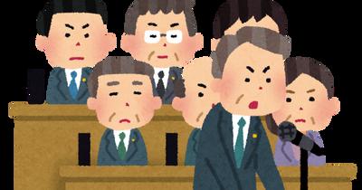 野党「桜がさァ!明細がさァ!!」安倍「そんなことはどうでもいい、日本国民をコロナから守る」