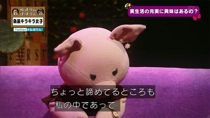 ねほりんぱほりんのキャプ287