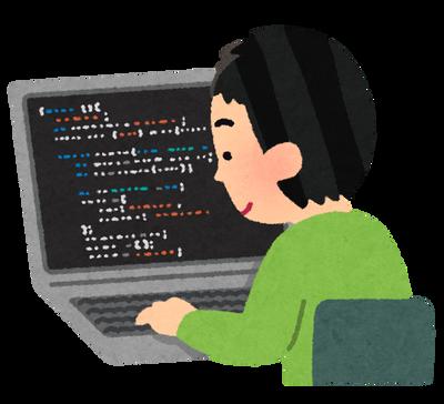 webプログラマーとかいう底辺だけど質問ある?