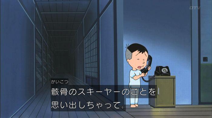 サザエさん「階段より怖い電話」のキャプ12