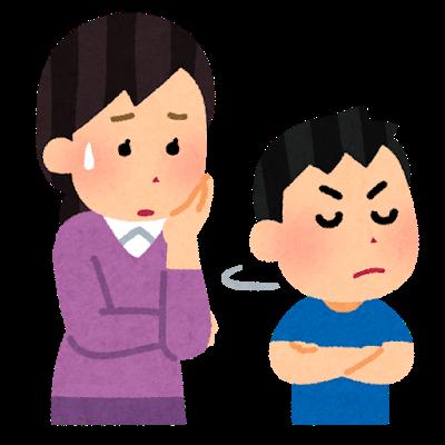 活動自粛のNEWS・手越に苦笑  和田アキ子「反抗期なのかなんか」