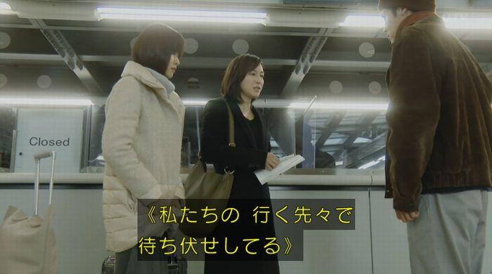 ナオミとカナコ 10話のキャプチャ316