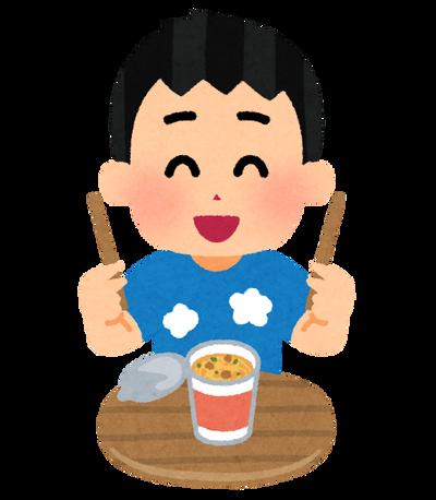 後入れ粉末スープ「お召し上がりの直前n……」ワイ「うるせぇ!!」(先入れ)