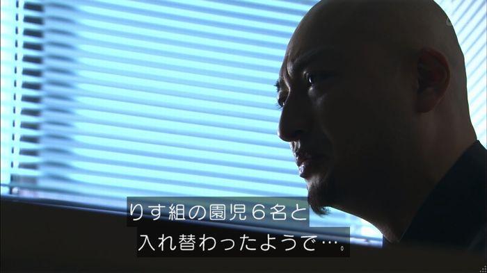 民王SP~新たなる陰謀~のキャプチャ123