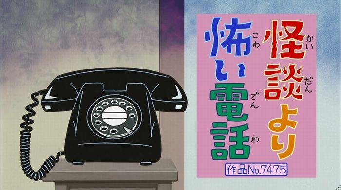 サザエさん「階段より怖い電話」のキャプ7