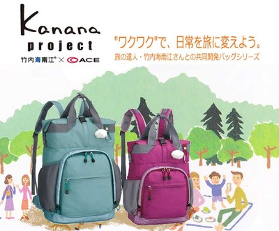 kanana-dry-top