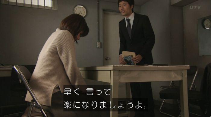 ナオミとカナコ 10話のキャプチャ133
