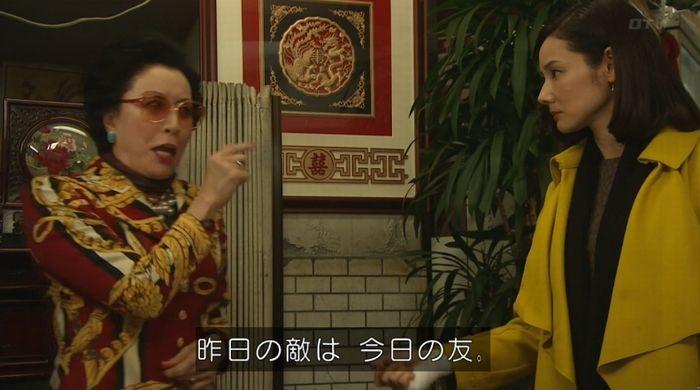 ナオミとカナコ 10話のキャプチャ229