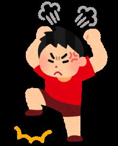 pose_kansyaku_jidanda1-242x300