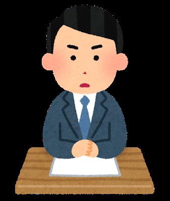 【悲報】NHK 朝からアナウンサーにランドセルを背負わせて全国に放送してしまう・・・