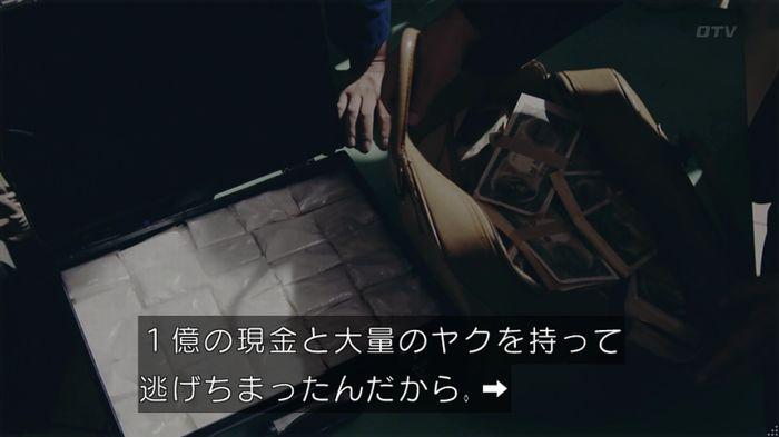 世にも奇妙な物語「車中の出来事」のキャプ131