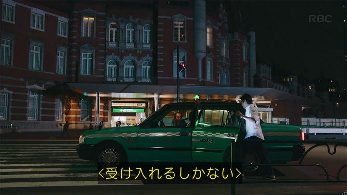 せいせい 7話のキャプ613