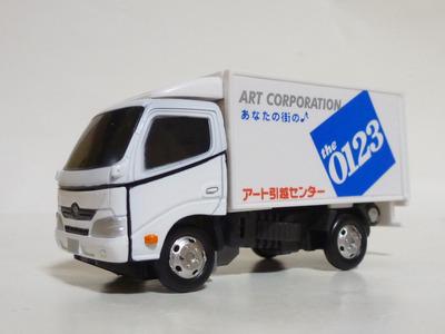 p1200063