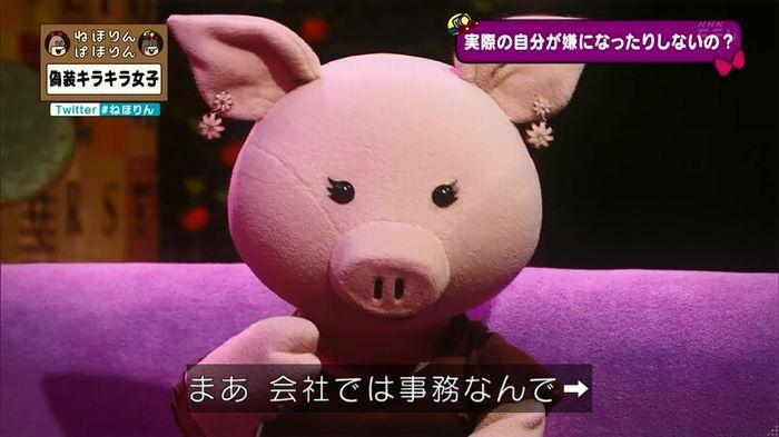ねほりんぱほりんのキャプ319