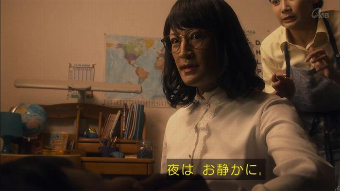 家政夫のミタゾノ 2話のキャプ206