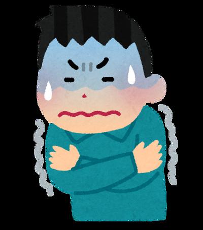 【訃報】沖縄県民ワイ、凍死