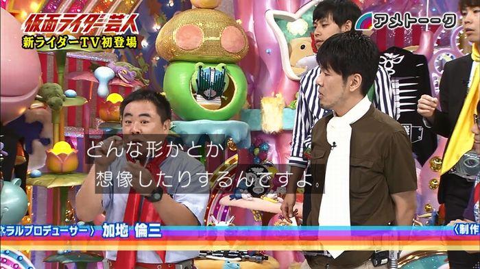 アメトーーク!「仮面ライダー芸人」のキャプ34