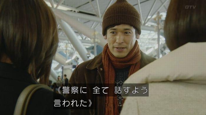 ナオミとカナコ 10話のキャプチャ323