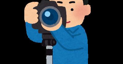 【悲報】橋本環奈さん、イジメられていた…