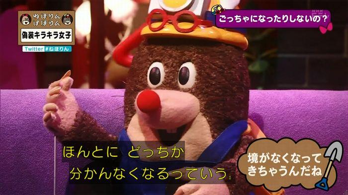 ねほりんぱほりんのキャプ379