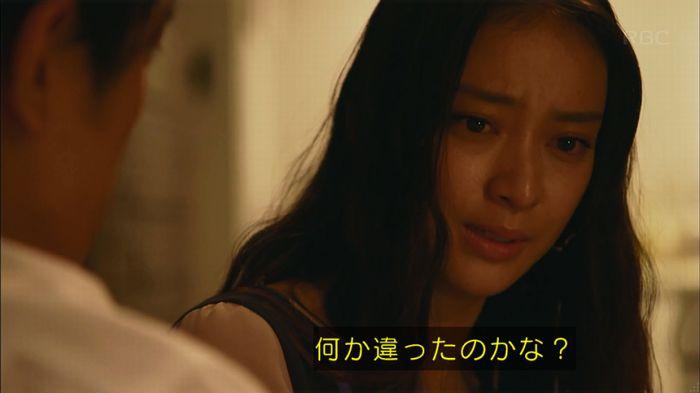 せいせい 7話のキャプ796