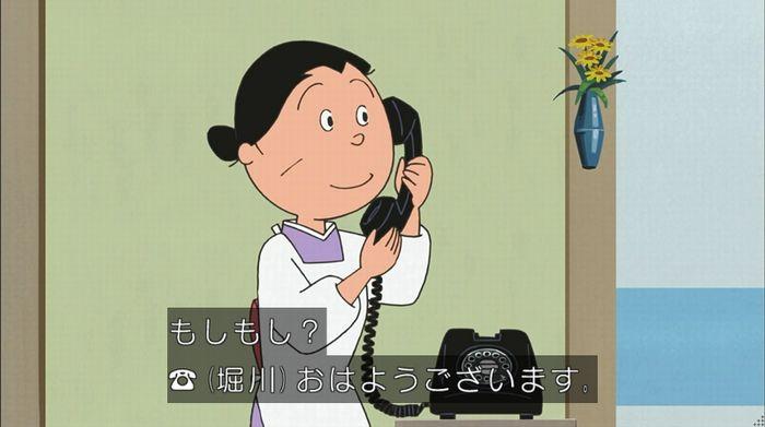 サザエさん「階段より怖い電話」のキャプ55