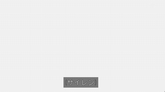 ナオミとカナコ 10話のキャプチャ432