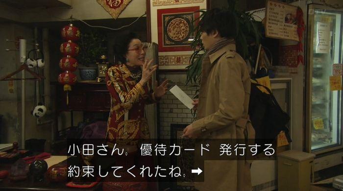 ナオミとカナコ 10話のキャプチャ212