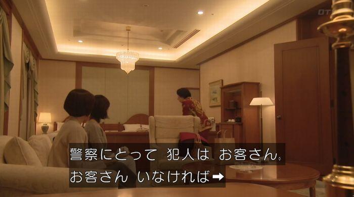 ナオミとカナコ 10話のキャプチャ169