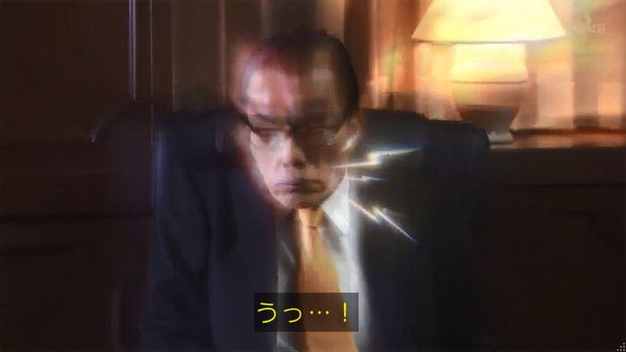 民王SP~新たなる陰謀~のキャプチャ39
