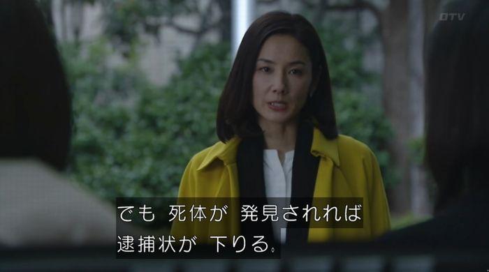 ナオミとカナコ 10話のキャプチャ261